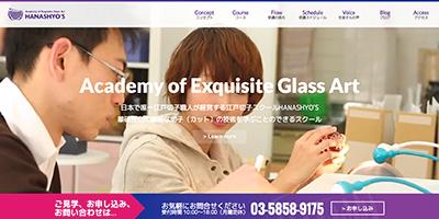Hanashyo'Sのイメージ画像