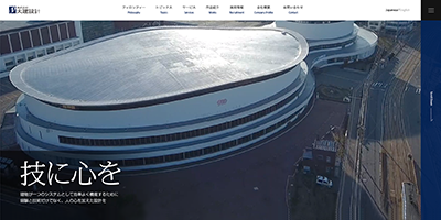 Daiken-Sekkeiのイメージ画像